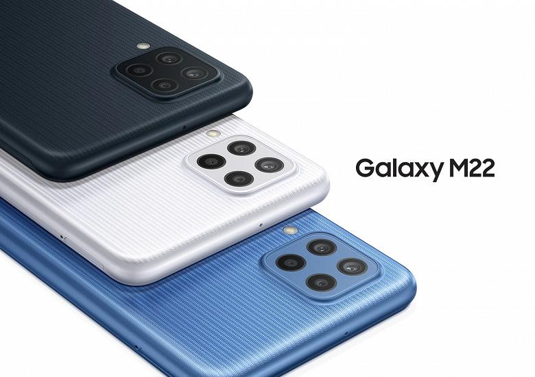 Super AMOLED, 90 Гц, NFC и 5000 мА·ч. Представлен бюджетный долгожитель Samsung Galaxy M22