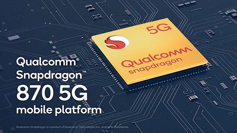Snapdragon 870, 5000 мА·ч и 108 Мп. Xiaomi готовит новый смартфон