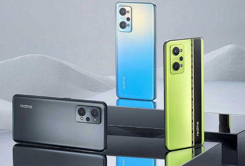 5000 мА•ч, Snapdragon 870, экран AMOLED 120 Гц, 65 Вт и 19 ГБ ОЗУ. Названы европейские цены и версии смартфона Realme GT Neo 2