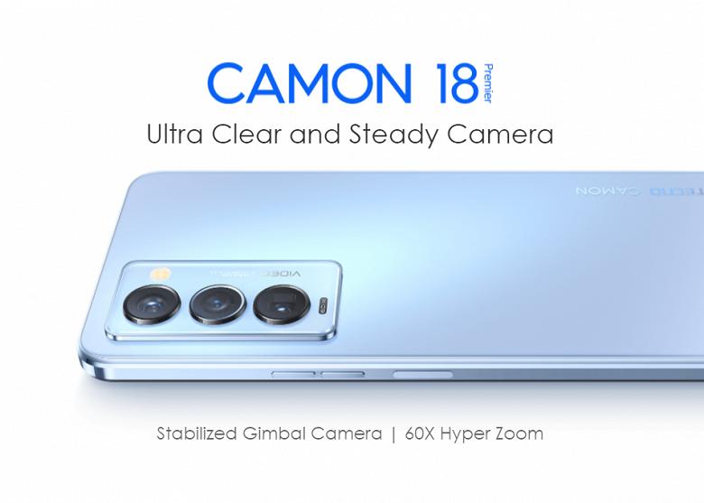 Камера на подвесе, 60-кратный гиперзум, новая платформа Helio, 120 Гц, 8/256 ГБ. Представлен Tecno Camon 18 Premier