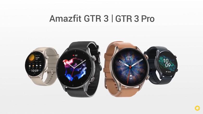 Экраны AMOLED, постоянный мониторинг ЧСС и SpO2, 150 режимов тренировок, GPS, водозащита и до 21 дня автономности. Представлены умные часы Amazfit GTR 3 и Amazfit GTR 3 Pro