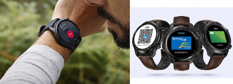 Представлены умные часы TicWatch Pro X с двумя экранами, Snapdragon Wear 4100, IP68, WearOS и eSIM