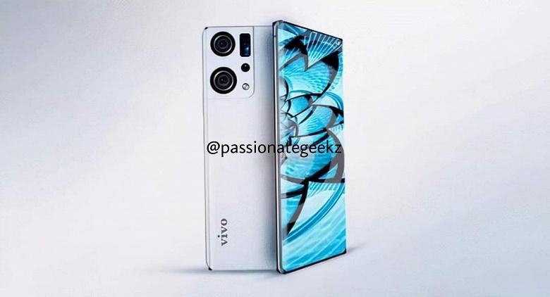 Как будут выглядеть флагманы в 2022 году? Vivo Nex 5 со Snapdragon 898, экраном 2К и двойной 60-мегапиксельной камерой Zeiss показали на рендере