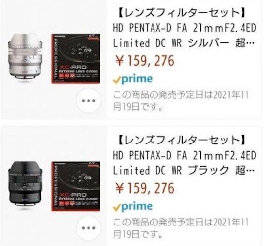 В ближайшие недели ожидается анонс объектива HD Pentax-D FA 21mmF2.4ED Limited DC WR