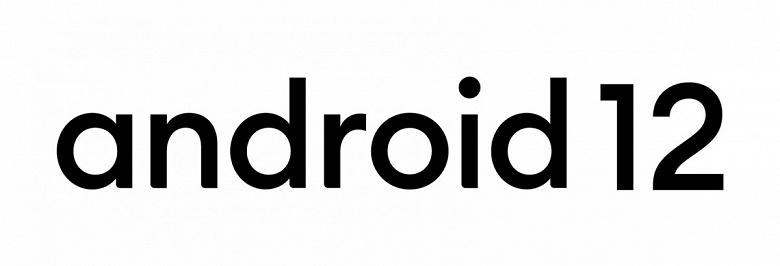 Вышла финальная Android 12. Но она недоступна пока даже пользователям смартфонов Pixel