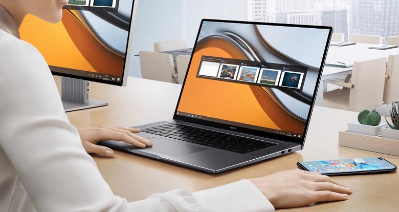 В Европу доехал новый ноутбук HuaweiMateBook16, который пока недоступен в России. Цены стартуют с 1100 евро