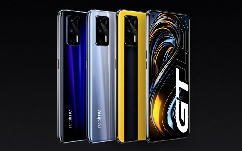 Назван первый смартфон с Android 12. Realme GT получит Realme UI 3.0 уже 13 октября
