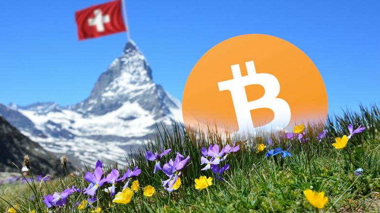 В Швейцарии хотят провести референдум о внесении биткойна в список активов центрального банка страны