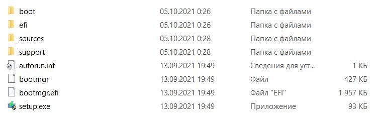 Вышла финальная Windows 11. Образ ISO уже доступен для загрузки