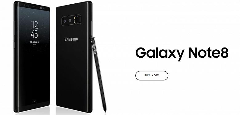 Прощай, Galaxy Note8. Samsung прекращает поддержку флагмана, некогда реабилитировавшего компанию