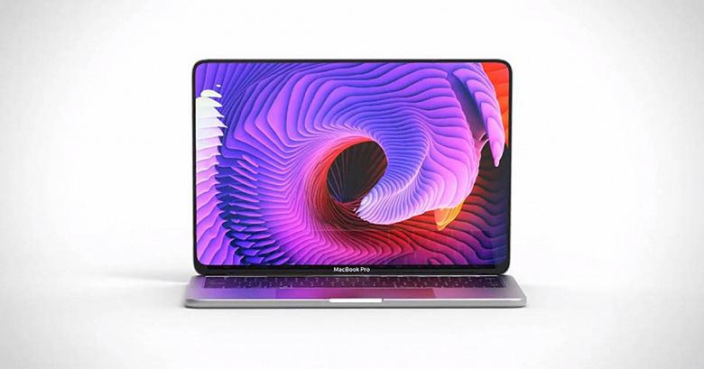 Дебютирующие 18 октября новые MacBook Pro получат экраны Mini LED с кадровой частотой 120 Гц. Это «на 100% подтверждено»
