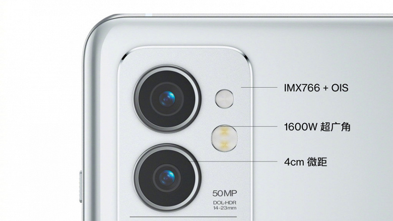 Snapdragon 888, экран OLED 120 Гц, 50 Мп, оптическая стабилизация, 4500 мАч и 65 Вт. Представлен OnePlus 9RT