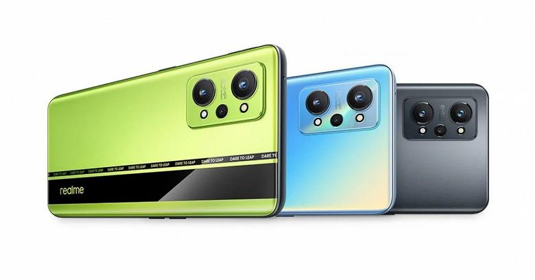 Очень яркий AMOLED-экран Samsung, 120 Гц, Dolby Atmos, Hi-Res Audio, 5000 мА•ч и полная зарядка примерно за полчаса. Представлен смартфон Realme GT Neo 2