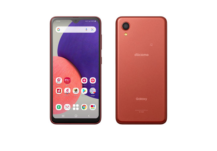 Introduced compact 5.8-inch Samsung with IP68, NFC and 4000 mAh battery.  The global version of the Galaxy A22 5G is very different from the Japanese