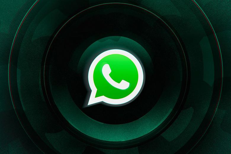 Очень полезное новшество WhatsApp: пользователи смогут сами выбирать, что хранить в резервной копии