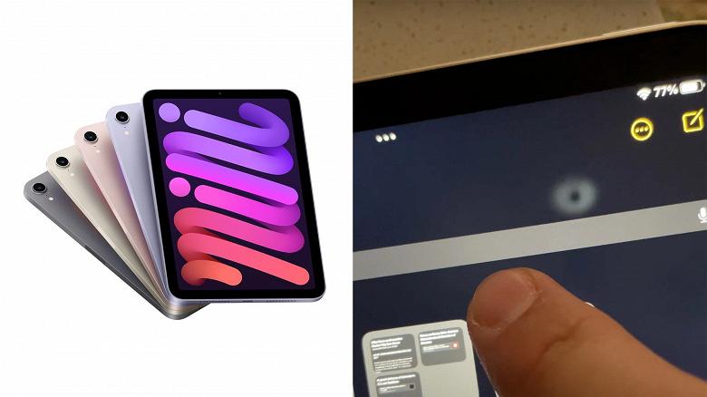 Apple может отозвать iPad mini 6: пользователи сообщают об искажениях на экране