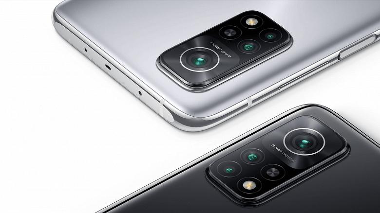 Redmi K50 выйдет в декабре со Snapdragon 888 и 64-мегапиксельной камерой