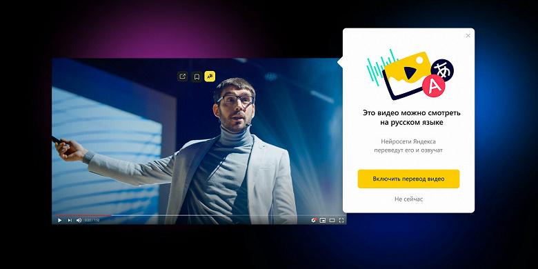 Выпущено большое обновление Яндекс.Браузера — режим многозадачности, возможность выбрать дизайн и не только