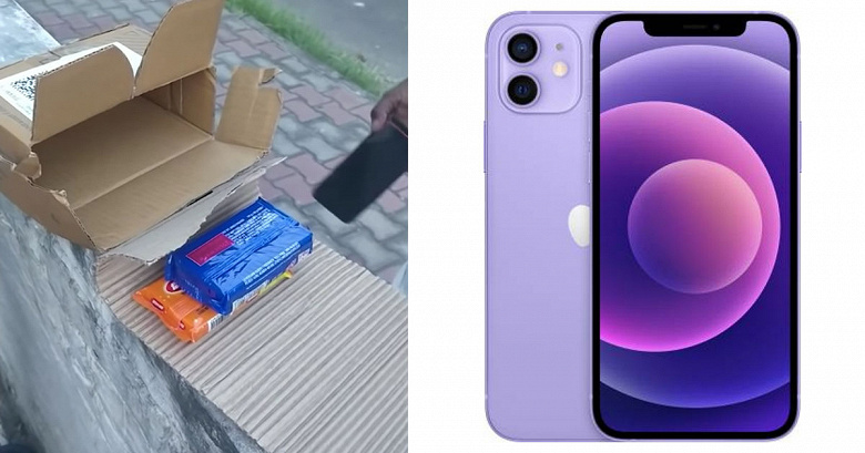 Два куска мыла вместо iPhone 12 получил клиент крупной торговой сети Flipkart в ходе недавней распродажи