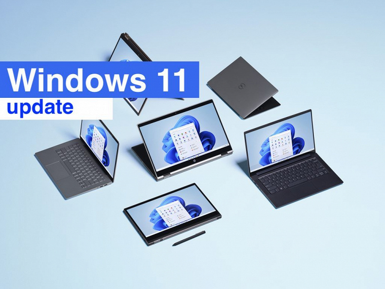 https://www.ixbt.com/img/x780/n1/news/2021/9/3/windows-11-update-2_large.jpeg