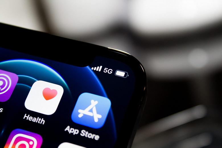 Apple заставит разработчиков добавлять в приложения функцию удаления учётной записи