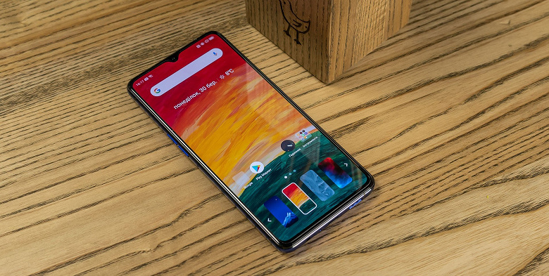 Realme анонсировала первый 125-ваттный смартфон