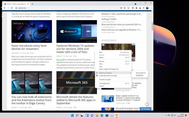 В Google Chrome уже можно активировать меню в стиле Windows 11