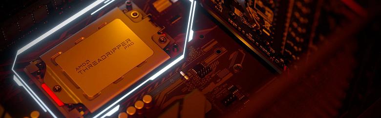 Самые мощные потребительские процессоры AMD нового поколения задерживаются. RyzenThreadripper5000, вероятно, выйдут только в 2022 году