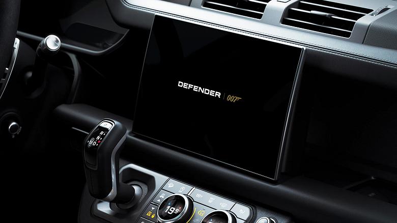Не время умирать: в России можно заказать специальную версию Land Rover Defender V8 в стиле Джеймса Бонда