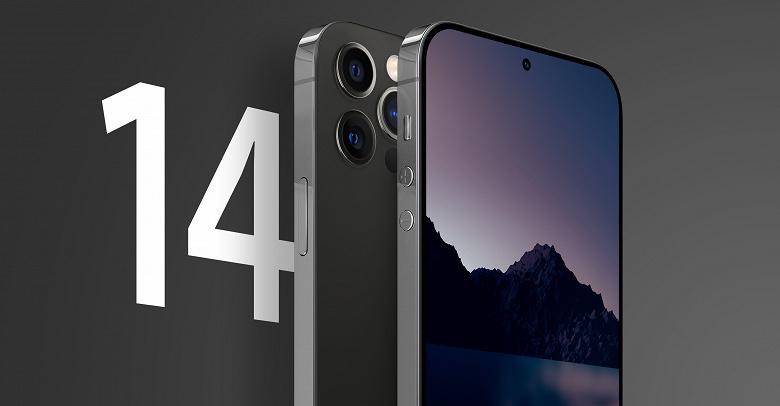 iPhone 14 и iPhone 14 Pro будут сильно отличаться внешне: разными будут не только камеры, но и дизайн лицевой поверхности