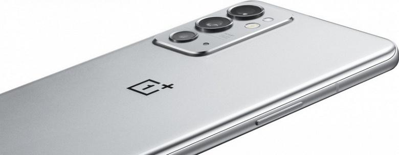 Snapdragon 888, 120 Гц, 50 Мп, 4500 мА·ч и 65 Вт – теперь это характеристики смартфона среднего уровня. OnePlus 9RT показали на рендерах