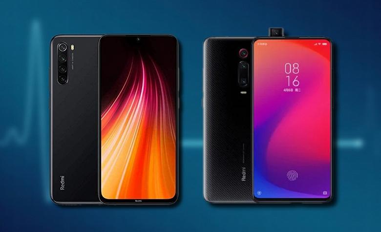 Бестселлеры Redmi Note 8 и Redmi K20 подошли к концу жизни: Xiaomi прекращает развитие MIUI для девяти моделей смартфонов в ноябре