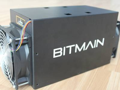 Bitmain, крупнейший производитель ASIC-систем для добычи Bitcoin, прекратит продажу своего оборудования в Китае и вообще уйдет из страны