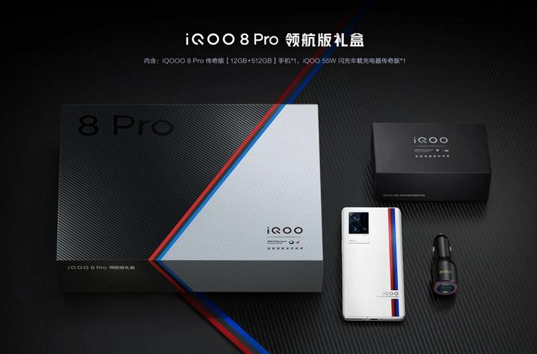 Лучший экран для смартфонов, Snapdragon 888+, 12/512 ГБ, 120 Вт и отличная камера. Представлен смартфон iQOO 8 Pro Pilot Edition