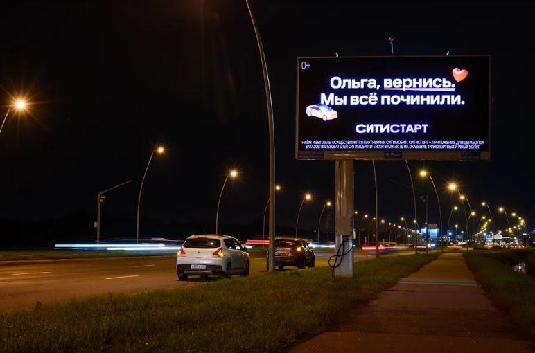 «Вернись, мы всё починили»: перезапуск «Ситимобила» для водителей с учётом их пожеланий