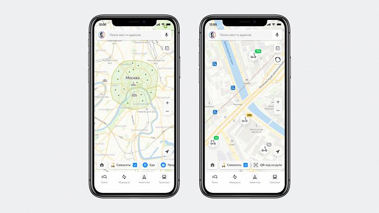На Яндекс.Картах запустили самокаты — маршруты, расчёт времени на дорогу и аренда