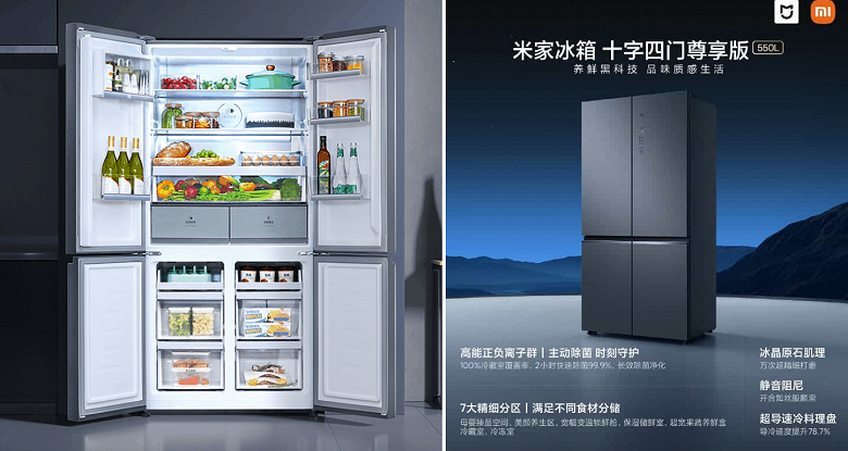 The best Xiaomi refrigerator presented: silent doors, independent compartments, efficient sterilization and fast cooling