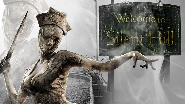 На радость геймерам: Silent Hill, Metal Gear и Castlevania возвращаются в виде новых игр и ремейков