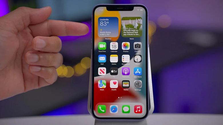 Вышло обновление iOS 15.0.1 для всех пользователей. Оно исправляет ошибки iOS 15