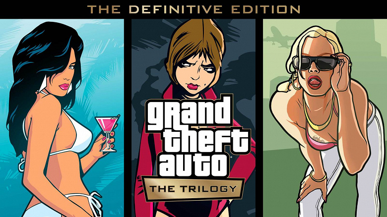 Cult games of the GTA series in an updated form, even on smartphones.  The Grand Theft Auto: The Trilogy – The Definitive Edition Trilogy Introduced