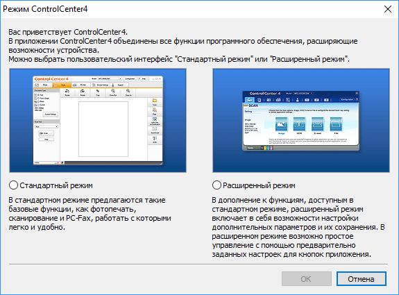 79ee627838c0 Приложение можно запускать в одном из двух режимов  стандартном и  расширенном, между которыми можно оперативно переключаться.