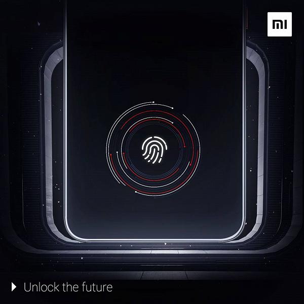 Xiaomi представит новый смартфон 8 ноября