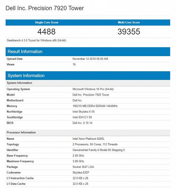 Появился результат тестирования новенького 28-ядерного процессора Intel