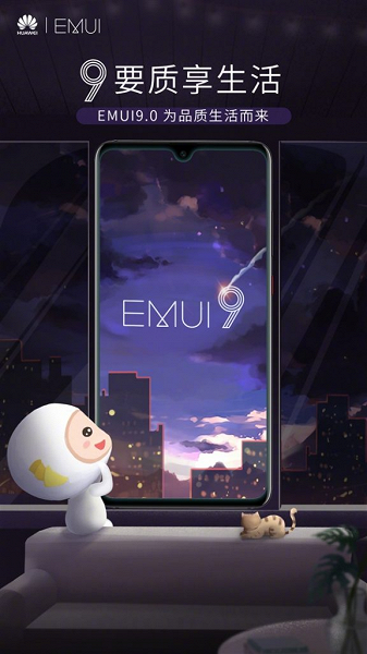 Huawei назвала модели смартфонов, которые поддерживают полноэкранные жесты