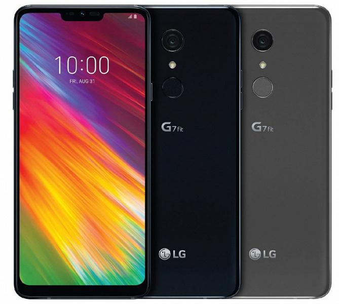 Стартовали продажи удешевлённой версии флагманского смартфона LG G7 ThinQ на SoC двухлетней давности