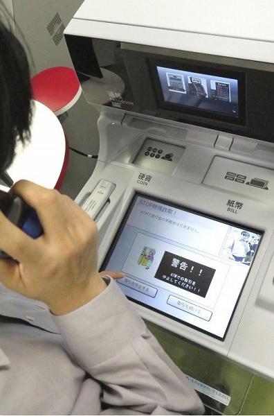 В Японии установили первый банкомат с искусственным интеллектом