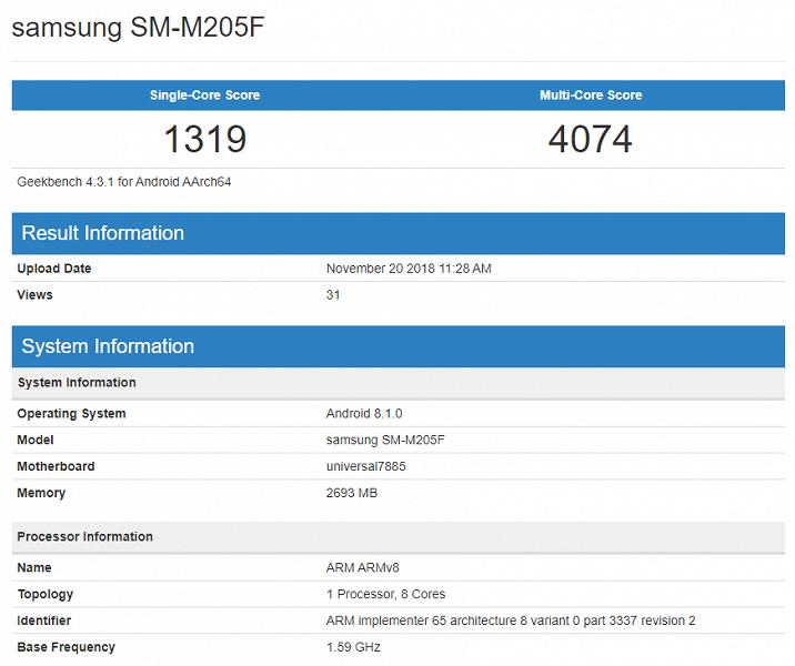 Смартфон Samsung Galaxy M2 оснащен SoC Exynos 7885