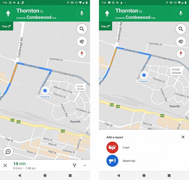 У картах Google з'явиться можливість відзначати місця аварій, камер контролю швидкості і радарів