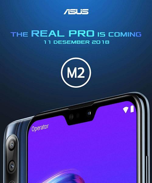 Качественный официальный рендер подтверждает наличие тройной камеры в смартфоне Asus ZenFone Max Pro M2