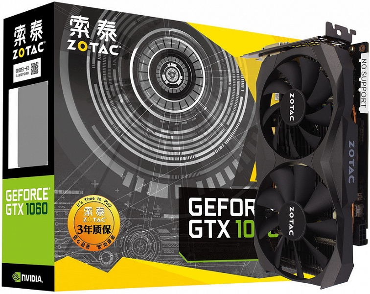 3D-карта Zotac GeForce GTX 1060 6 GB G5X Destroyer оснащена одним разъемом дополнительного питания